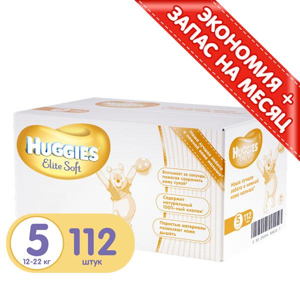 Подгузники Huggies Elite Soft Box 12-22 кг (112 шт) Размер 5<br>