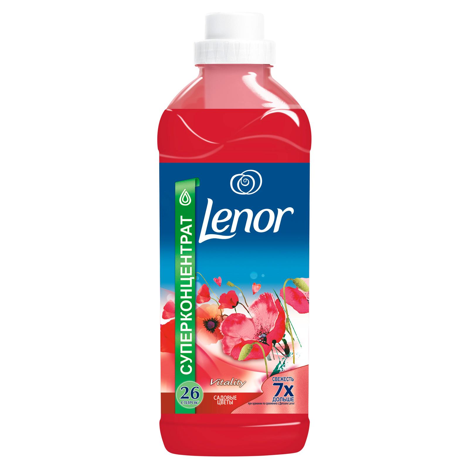 Кондиционер для белья Lenor 930 мл Садовые Цветы 930мл (26стирок)<br>