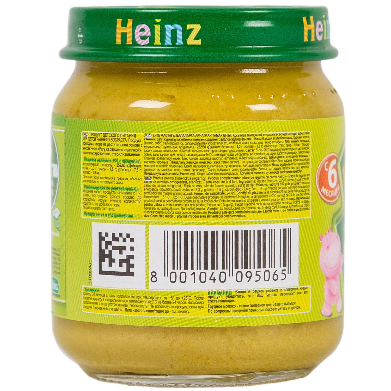 ���� Heinz ������ � ������� 120 �� ���� �� ������ � ��������� (� 8 ���)