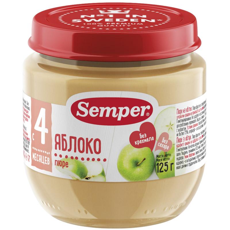 ���� Semper ��������� 125 �� ������ � ��������� C (� 4 ���)