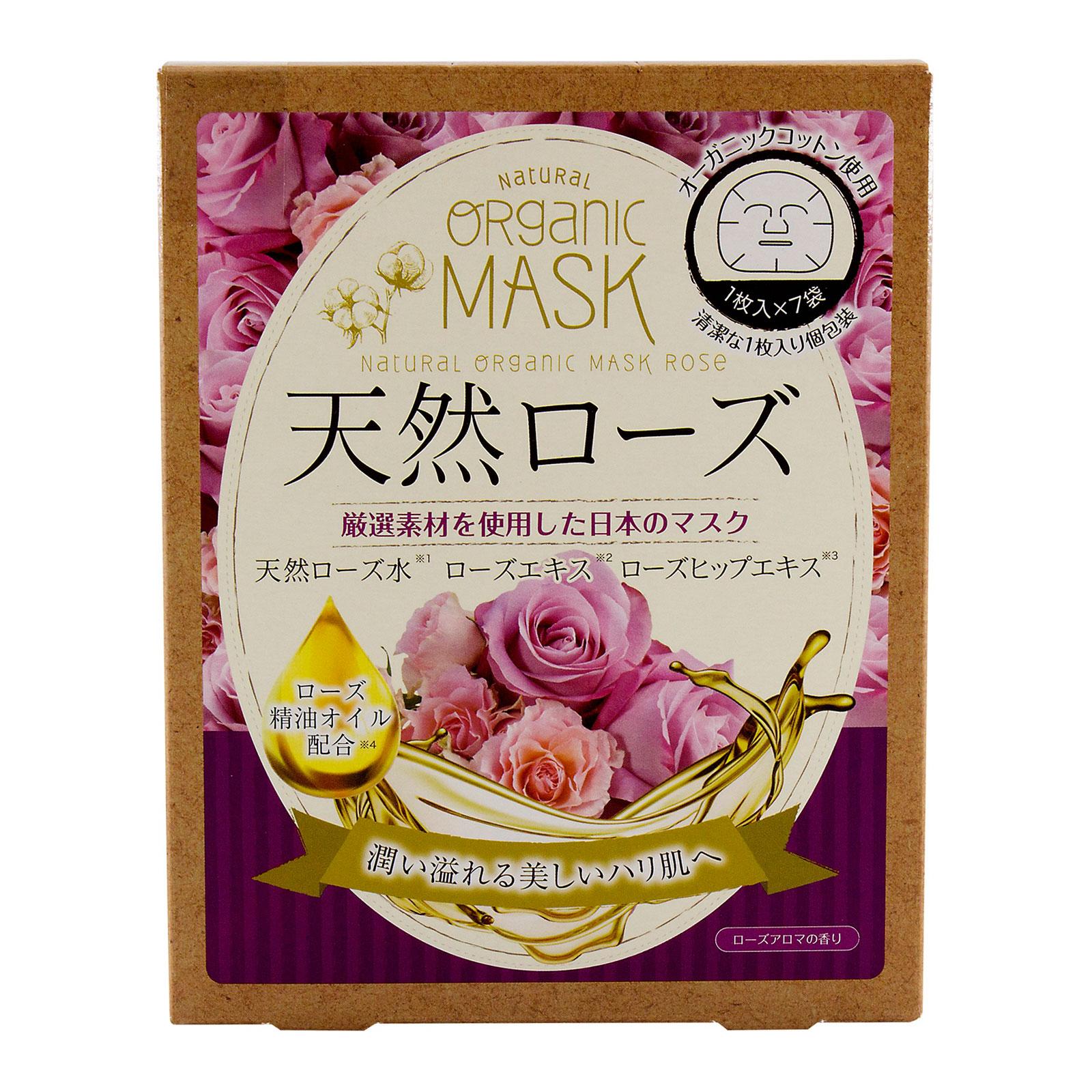 Органическая маска для лица Japan Gals с экстрактом розы 7 шт<br>