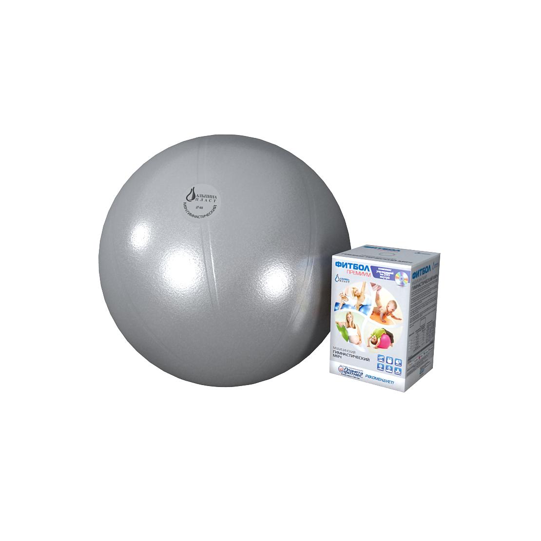 Мяч Альпина Пласт гимнастический Фитбол Премиум с DVD 65 см (цвет в ассортименте)