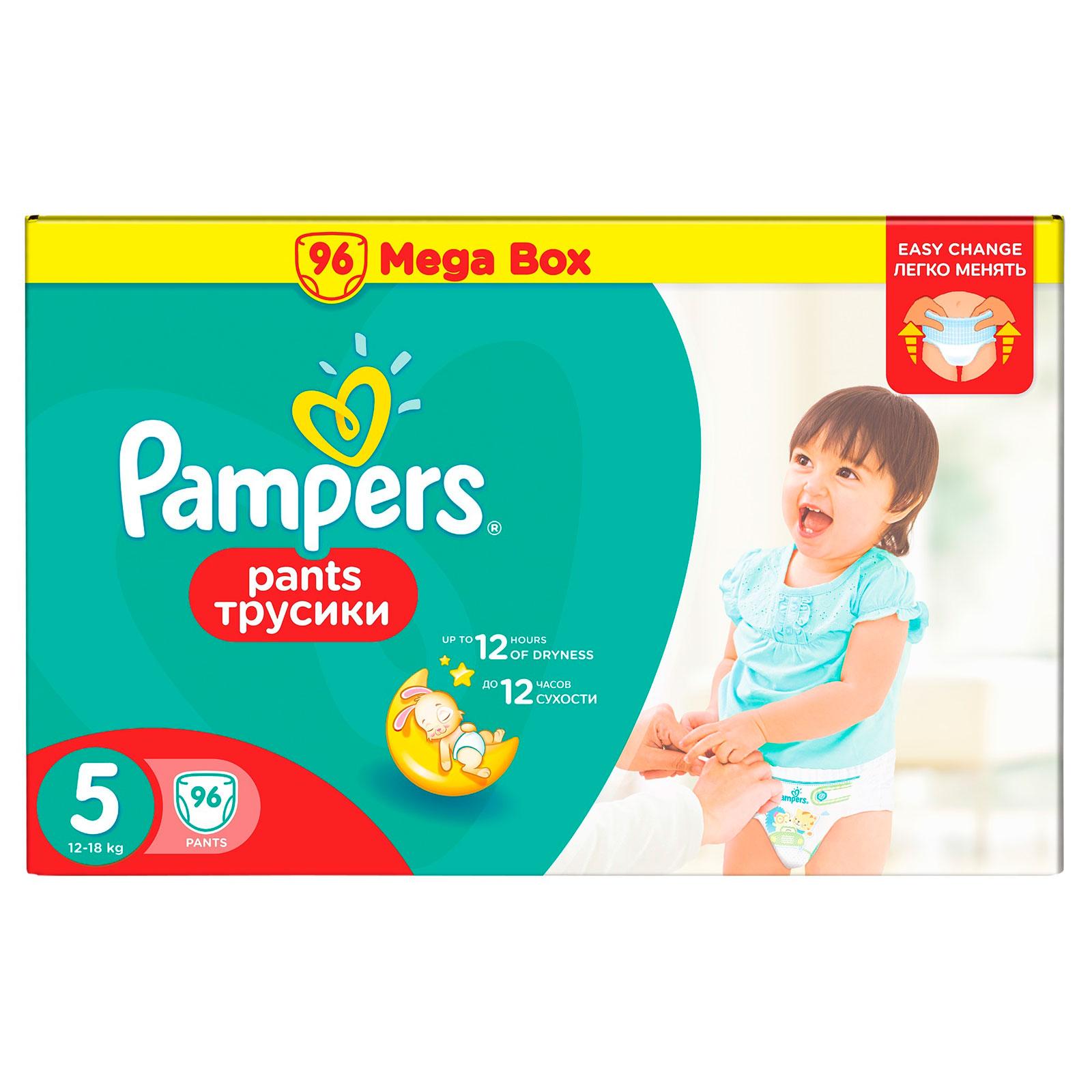 Трусики Pampers Pants Junior 12-18 кг (96 шт) Размер 5<br>