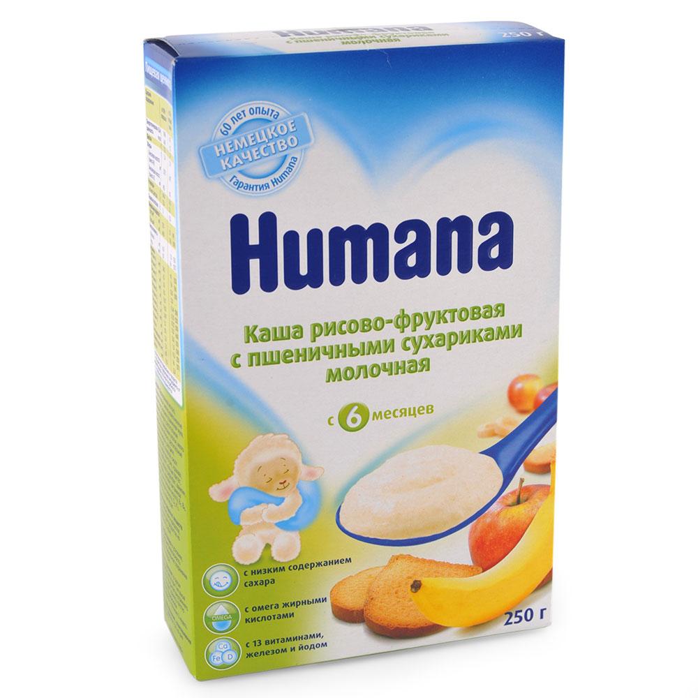 ���� Humana �������� 250 �� ������� � �������� � ���������� ���������� (� 6 ���)