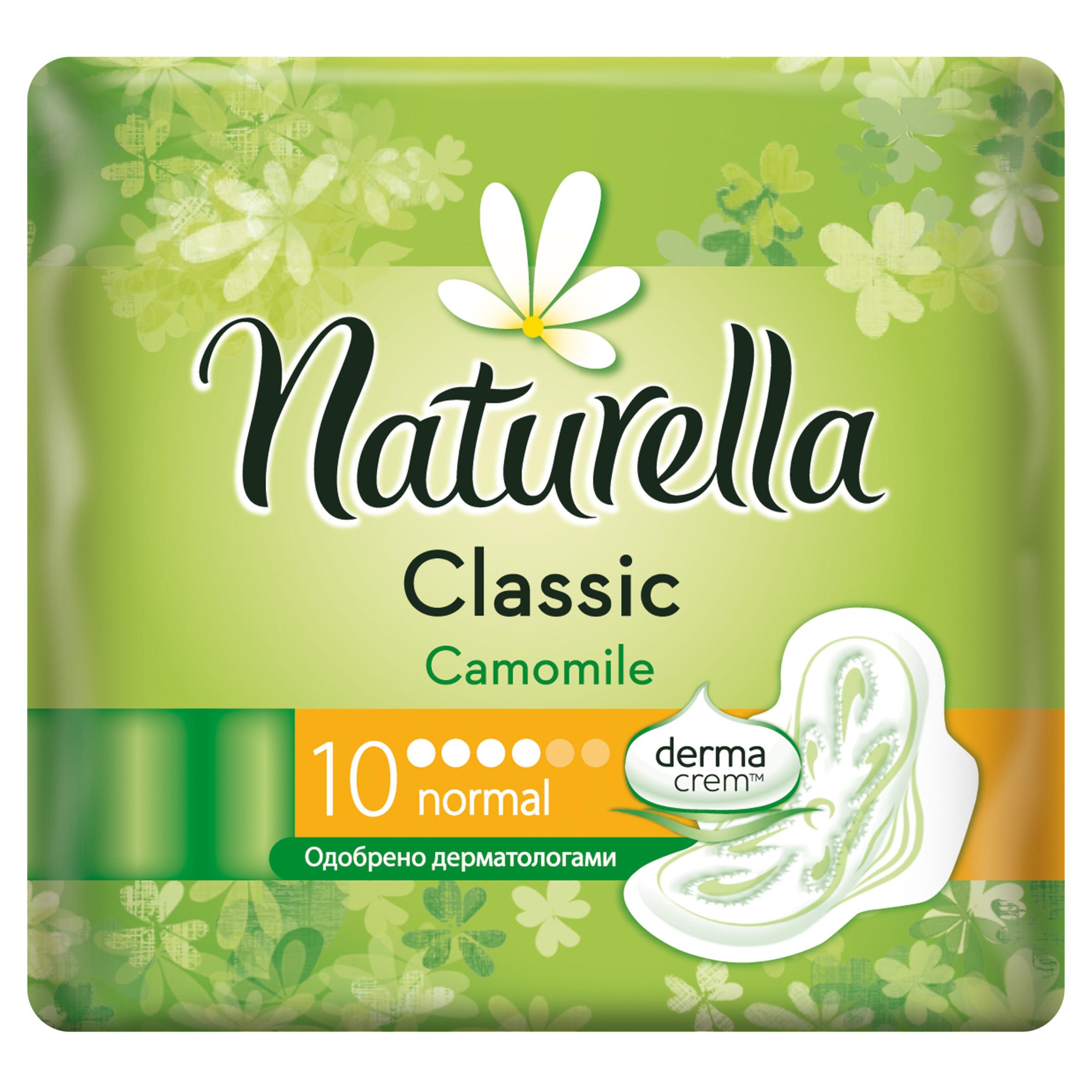 Прокладки гигиенические Naturella Classic Normal Camomile 10Шт.<br>