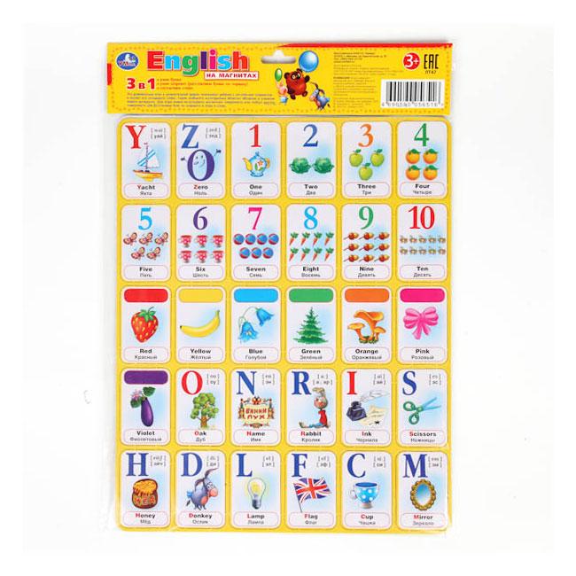 Обучение для малышей Умка Английский на магнитах Учимся с Винни Пухом<br>