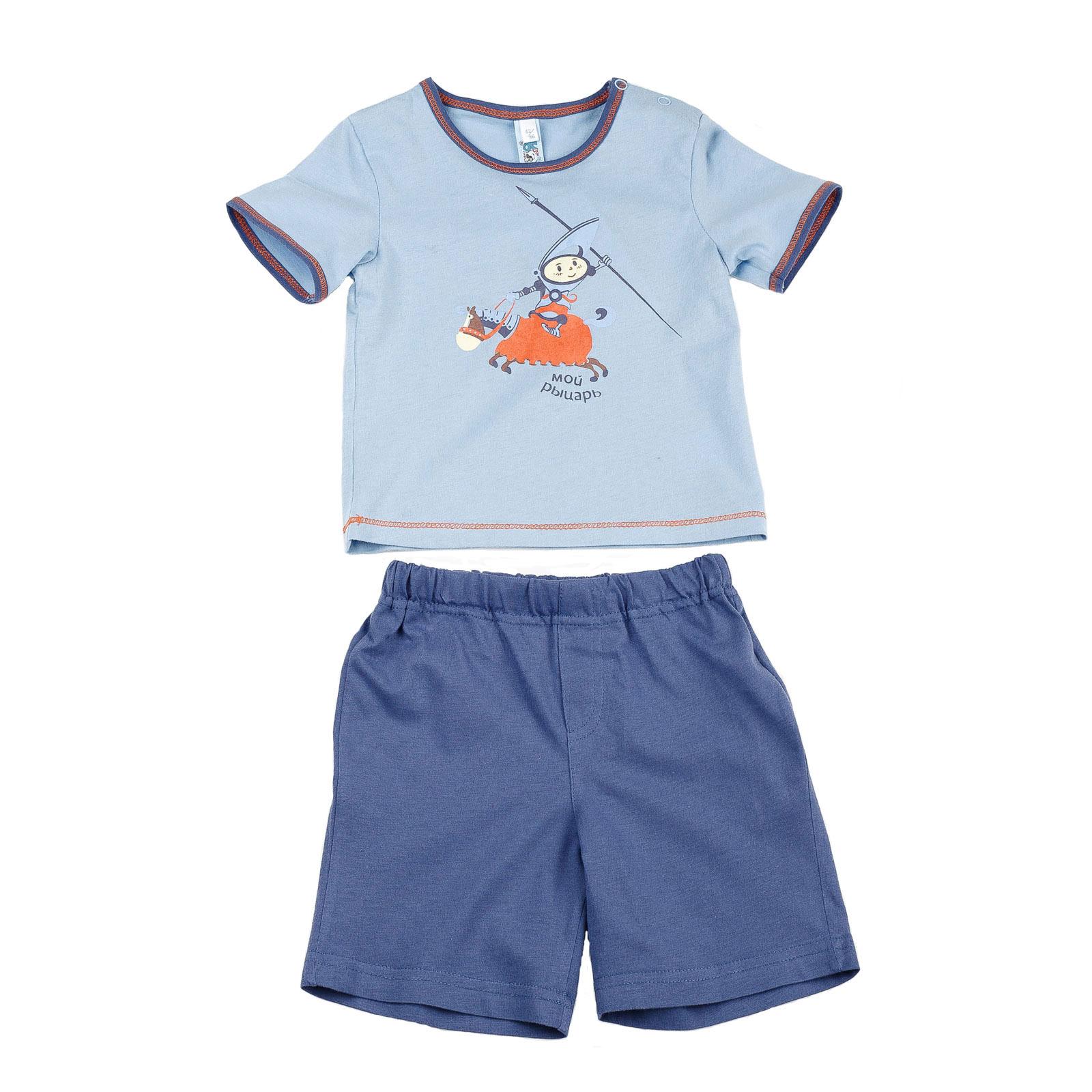 Комплект Veneya Венейя (футболка+шорты) для мальчика голубой размер 80