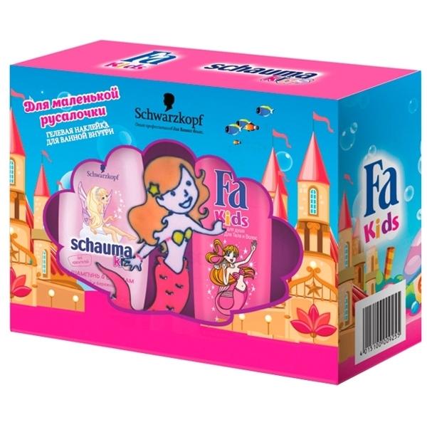 Набор Schauma для девочки Шампунь-бальзам 225 мл + гель для душа Fa Kids 250 мл + наклейка на стекло и кафельную плитку<br>