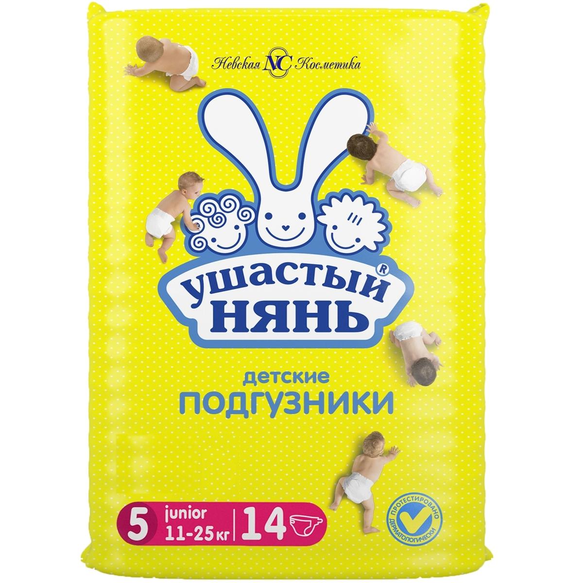 Подгузники Ушастый нянь (11-25 кг) 14 шт<br>