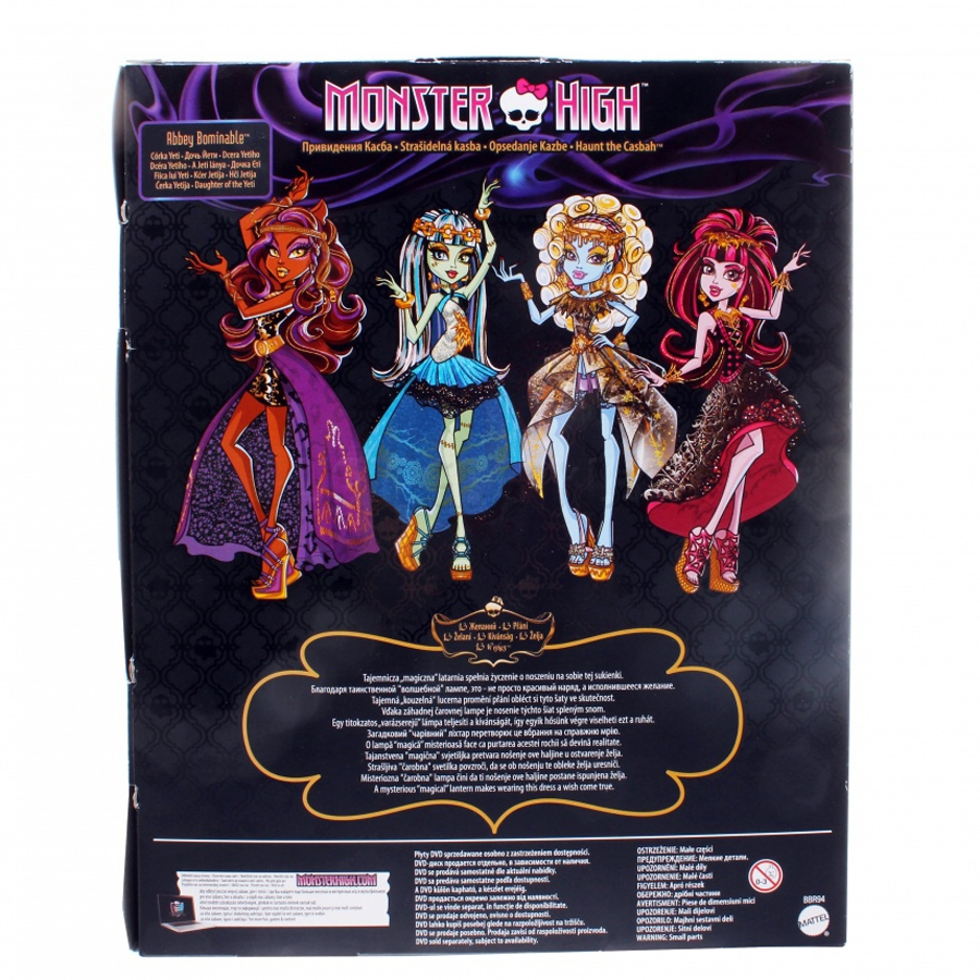 ����� Monster High ����� ����� ������������ ��������� 13 ������� Abbey Bominable