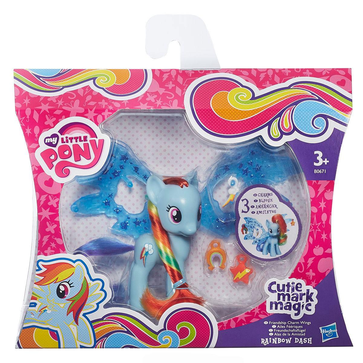 Кукла My Little Pony Пони Рейнбоу Дэш Делюкс с волшебными крыльями<br>