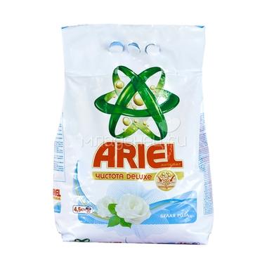 Порошок ARIEL Авт СМС 4.5 кг Белая Роза