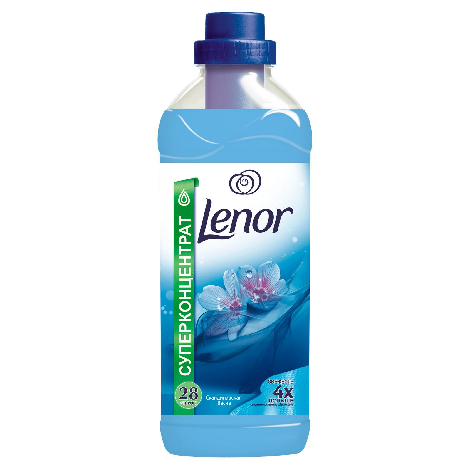 Кондиционер для белья Lenor 1 л Скандинавская Весна 1л (28стирок)<br>