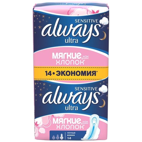 Прокладки гигиенические Always Ultra Sensitive Night Duo 14шт<br>