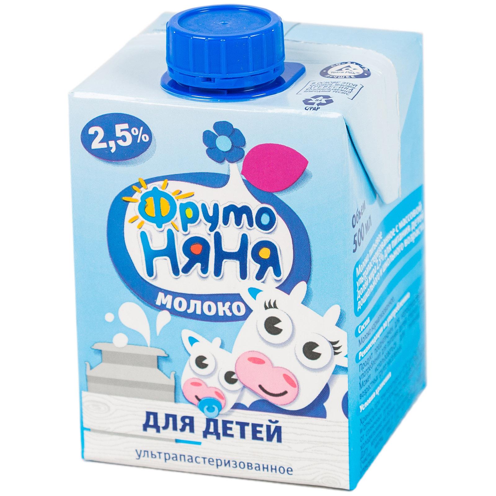 Молоко Фрутоняня 500 мл 2,5% (с 12 мес)<br>