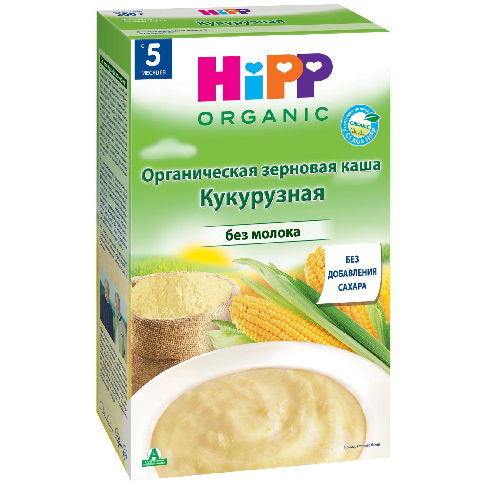 Каша Hipp безмолочная 200 гр Кукурузная (с 5 мес)<br>