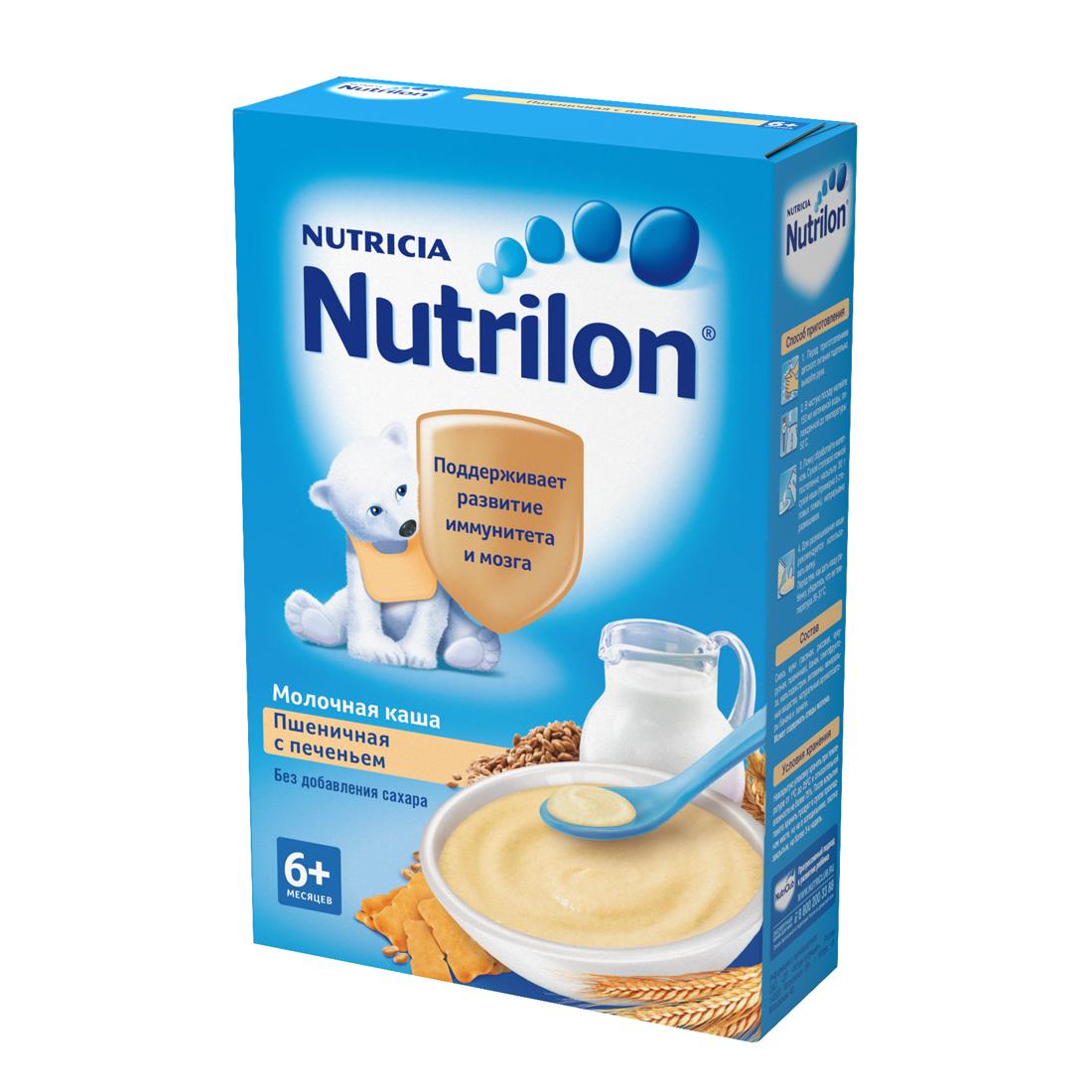 Каша Nutrilon молочная 225 гр Пшеничная с печеньем (с 5 мес)