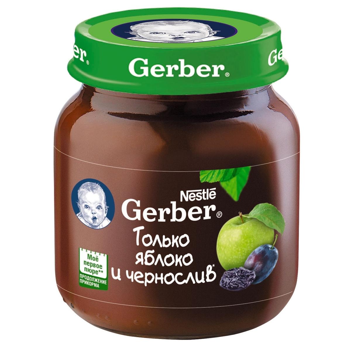 Пюре Gerber фруктовое 130 гр Яблоко с черносливом  (1 ступень)<br>