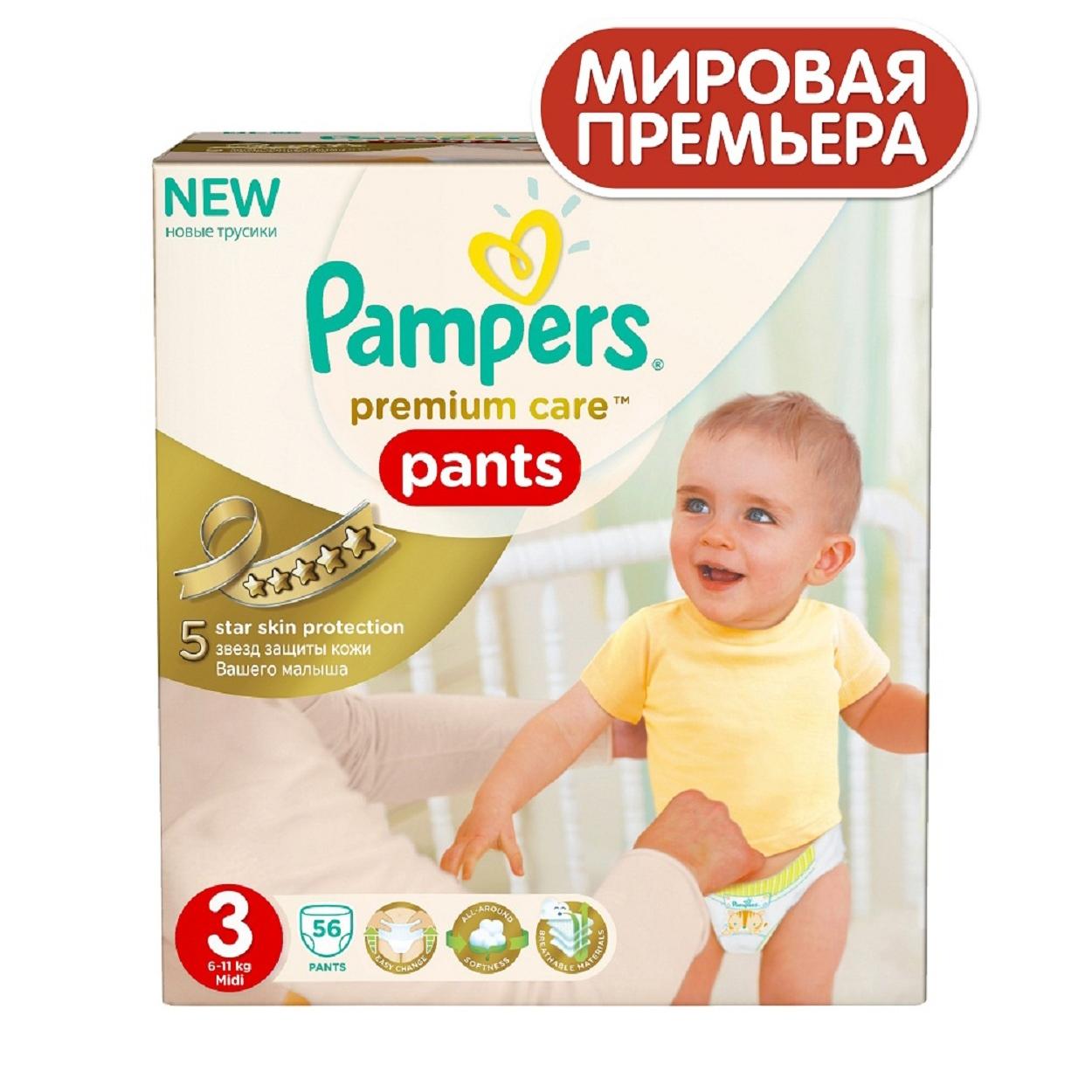Трусики Pampers Premium Care 6-11 кг (56 шт) Размер 3<br>