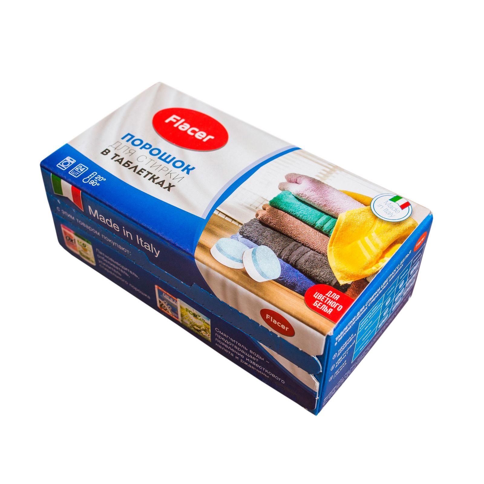 Таблетки Flacer для стирки для цветного белья 24 шт<br>