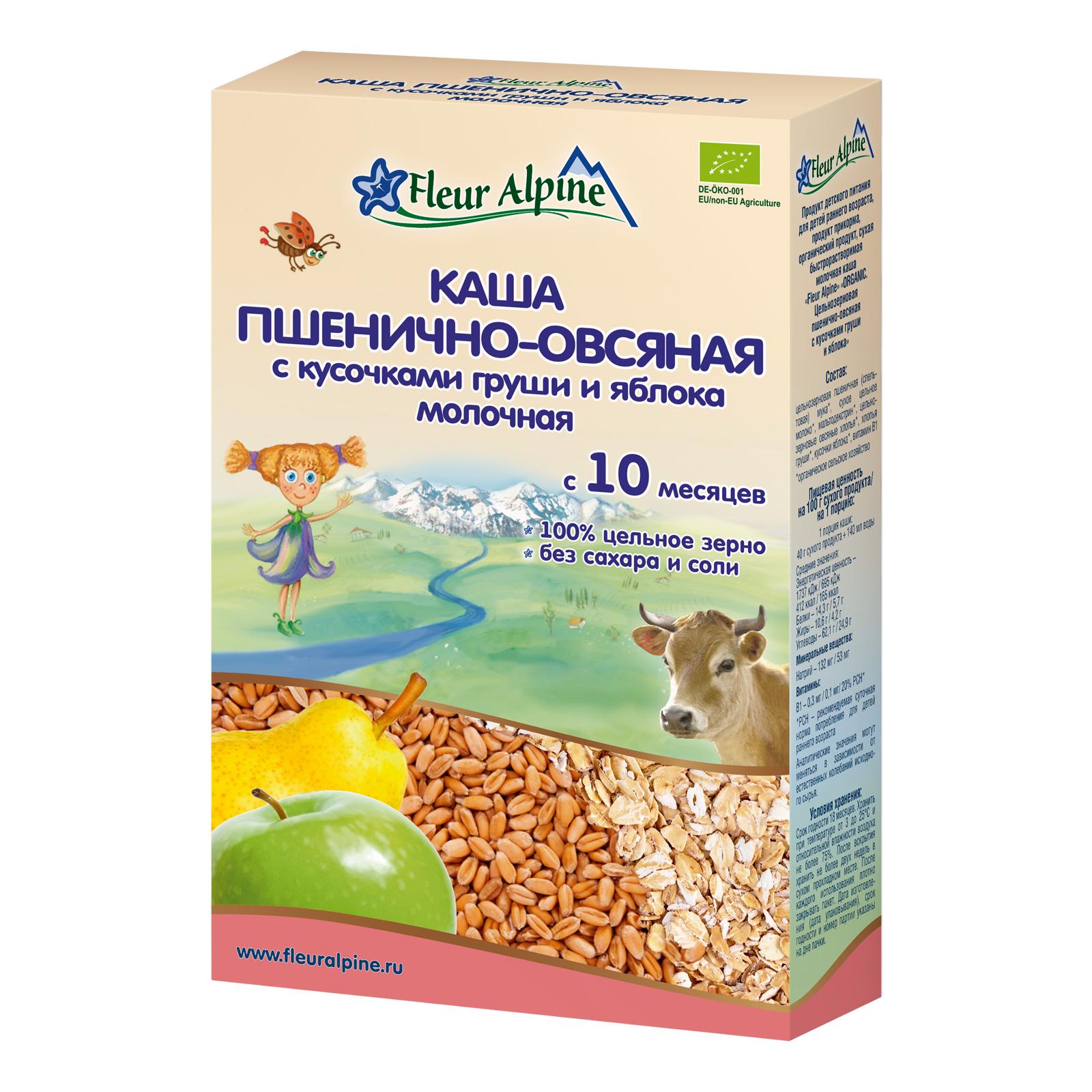 Каша Fleur Alpine Органик 200 гр Пшенично-овсяная с кусочками груши и яблока (с 10 мес) молочная<br>