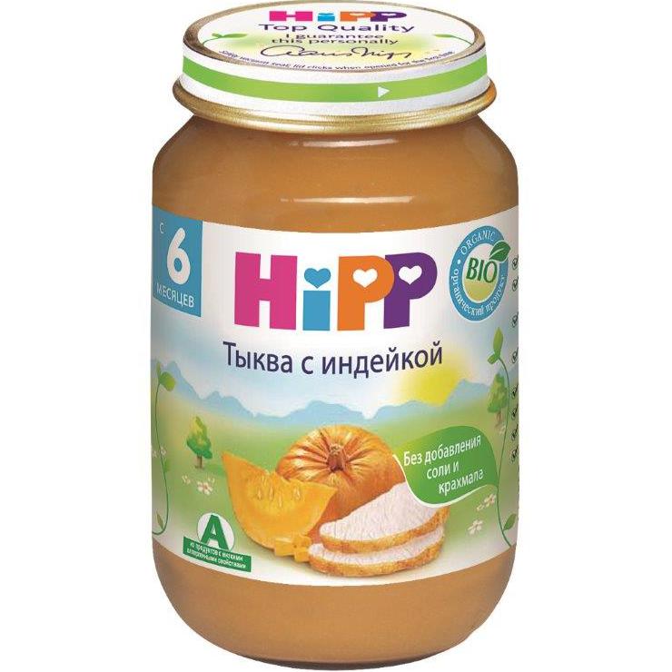 Пюре Hipp мясное с овощами 190 гр Тыква с индейкой (с 6 мес)<br>