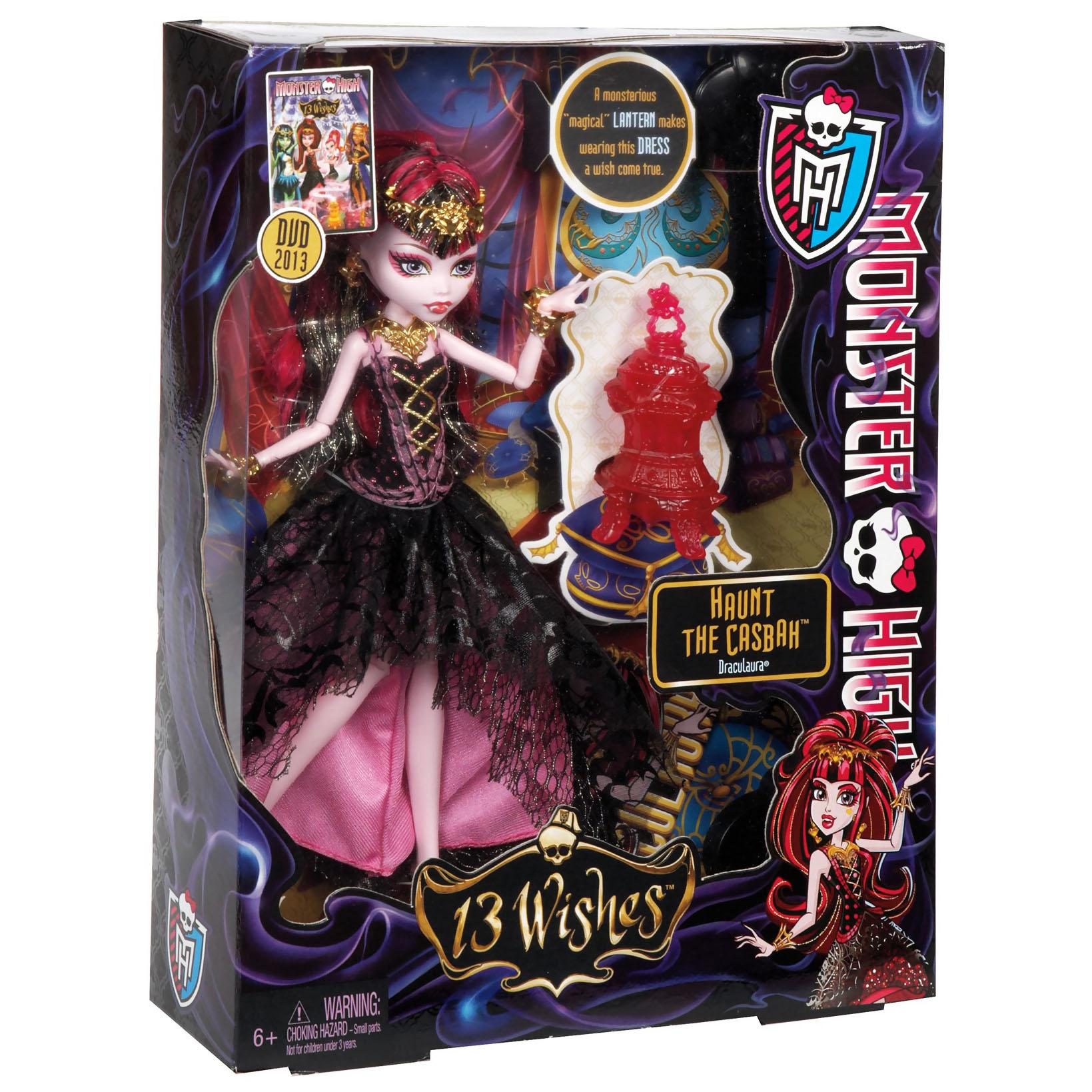 ����� Monster High ����� ����� ������������ ��������� 13 ������� Draculaura