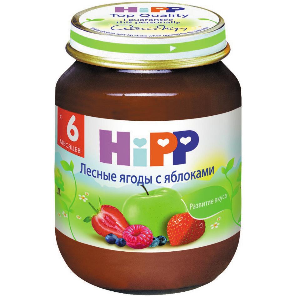 Пюре Hipp ягодное 125 гр Лесные ягоды с яблоками (с 6 мес)<br>
