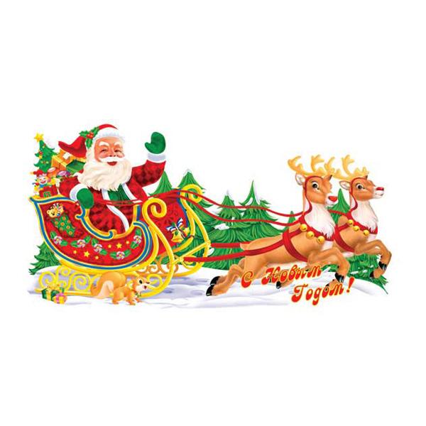 Панно Winter Wings Дед Мороз в санях 120х60 см картон<br>