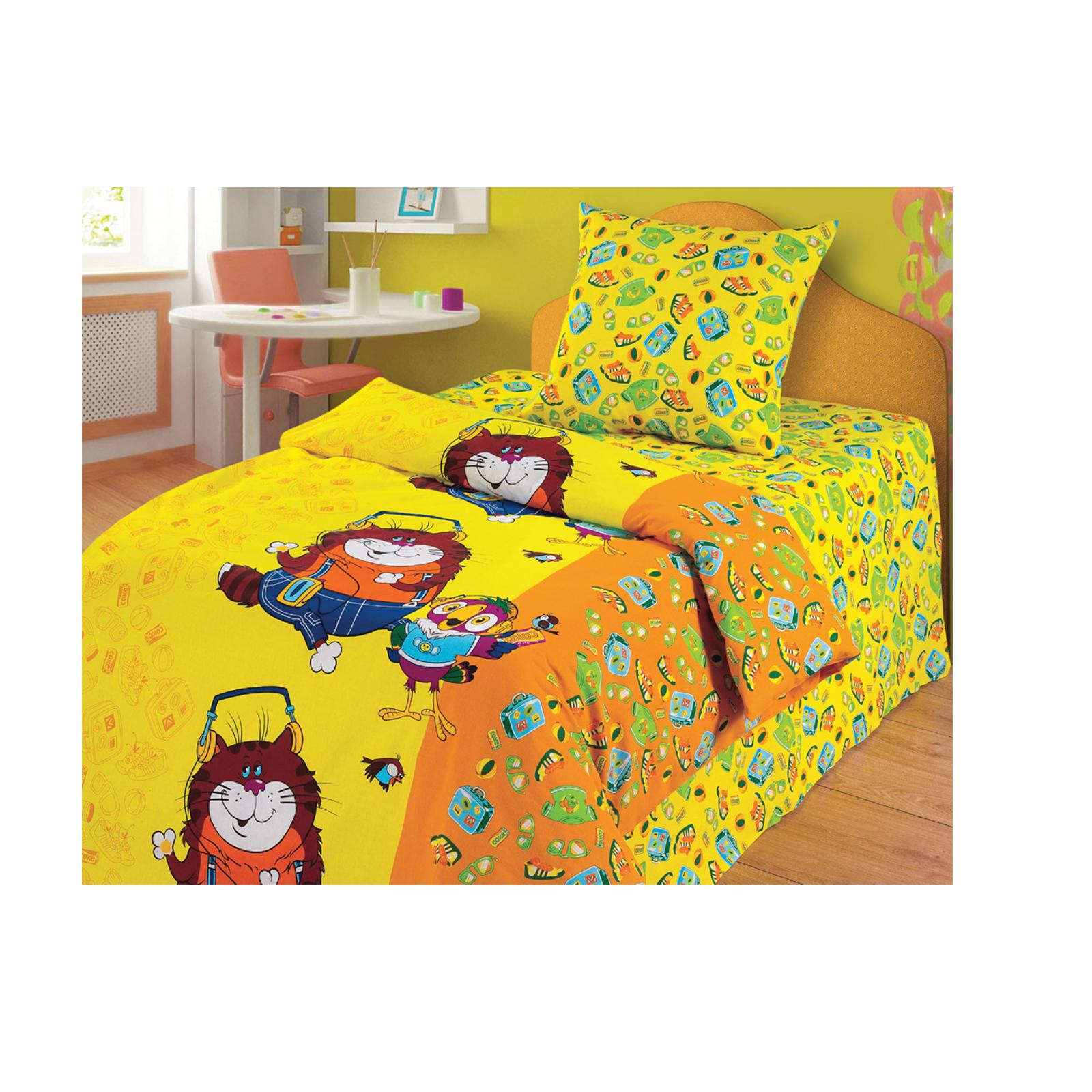 Комплект постельного белья детский 1.5 сп бязь Непоседа Союзмультфильм Кеша и кот