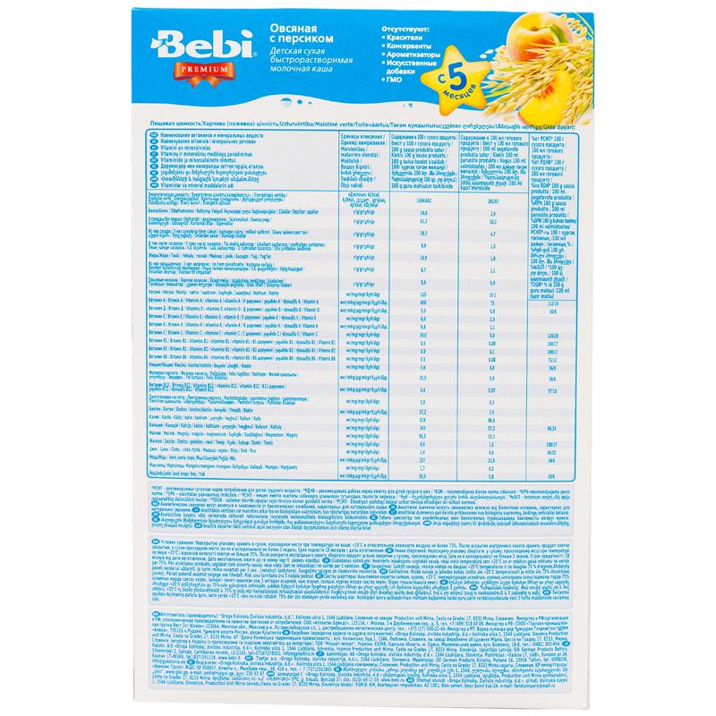 ���� Bebi Premium �������� 200 �� ������� � �������� (� 4 ���)