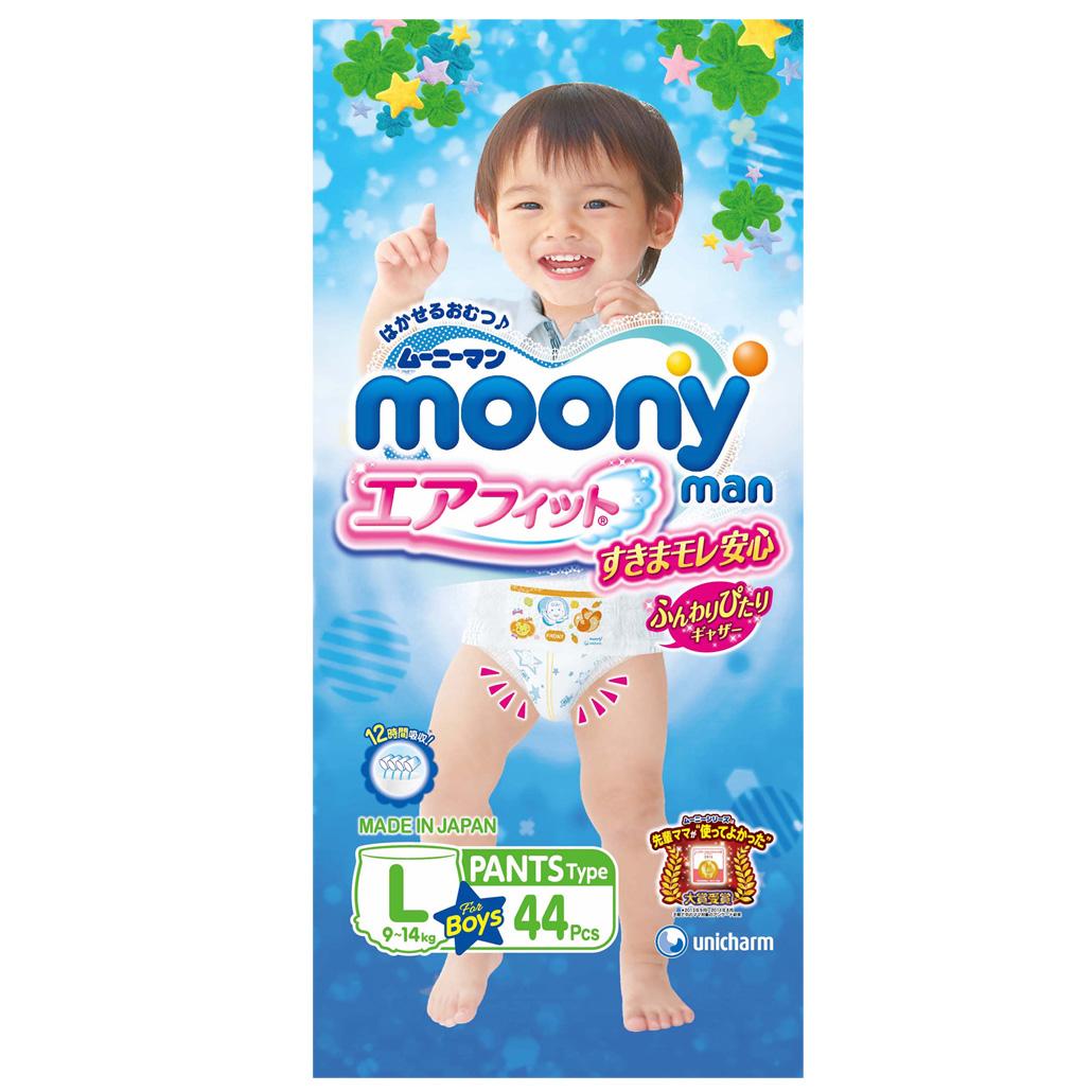 Трусики Moony для мальчиков 9-14 кг (44 шт) Размер L 2016 год<br>