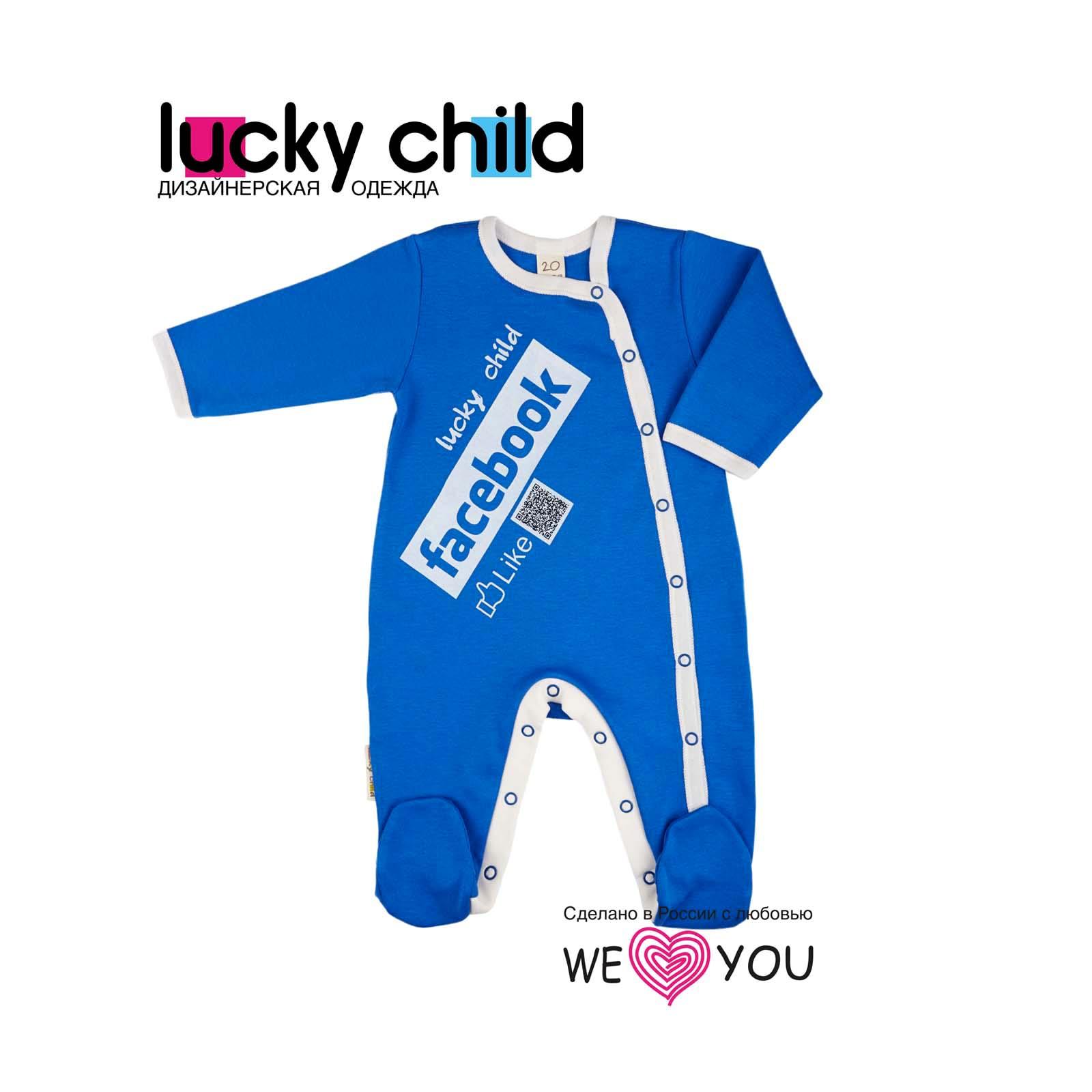 Комбинезон Lucky Child с надписью Facebook размер 74<br>