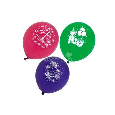 Воздушные шары ACTION! С Днем Рождения! 25 см. 20 шт.