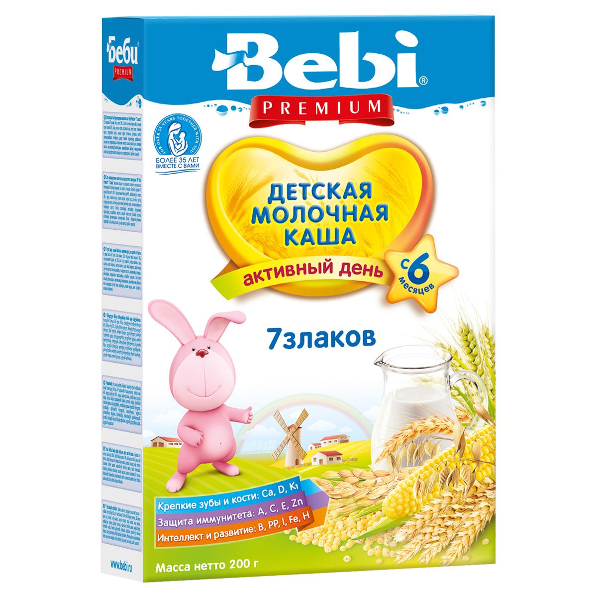 Каша Bebi Premium молочная 200 гр 7 злаков (с 6 мес)<br>