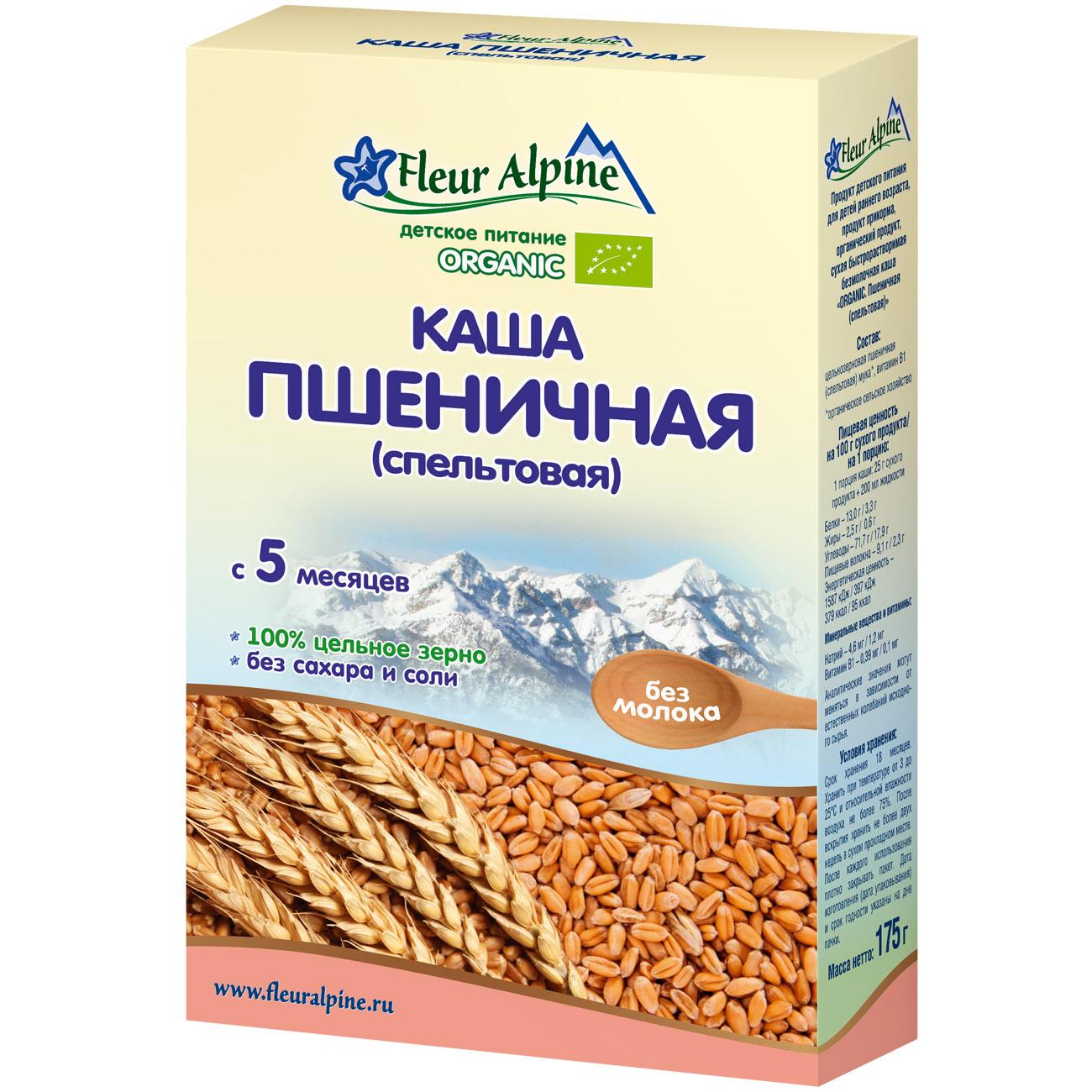 Каша Fleur Alpine Органик безмолочная 175 гр Пшеничная спельтовая (с 5 мес)<br>
