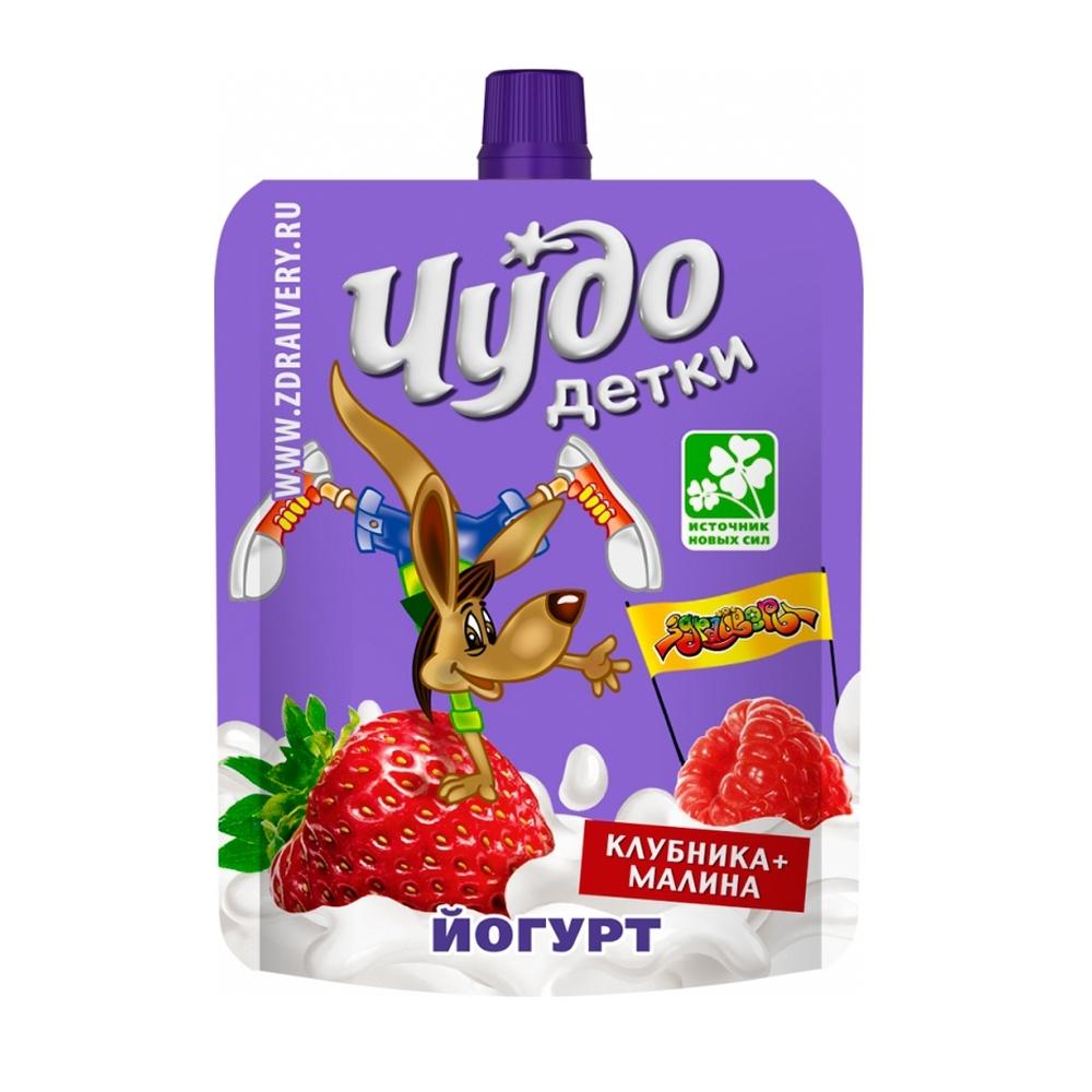 Йогурт Чудо Детки 85 гр Клубника малина (с 3 лет)<br>