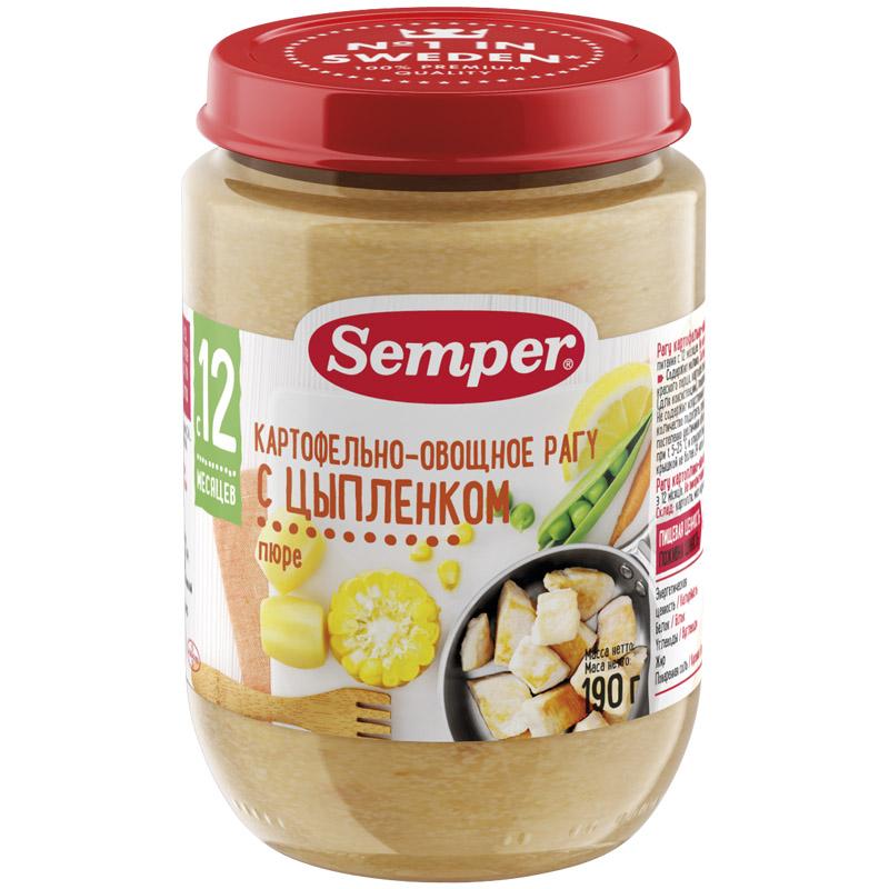 Пюре Semper обед с овощами 190 гр Картофельно-овощное рагу с цыпленком (с 12 мес)