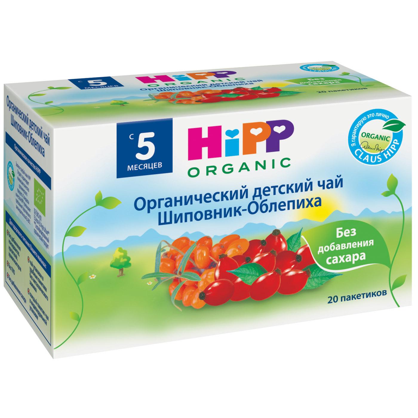 Чай детский Hipp органический 30 гр (20 пакетиков) Шиповник облепиха (с 5 мес)<br>