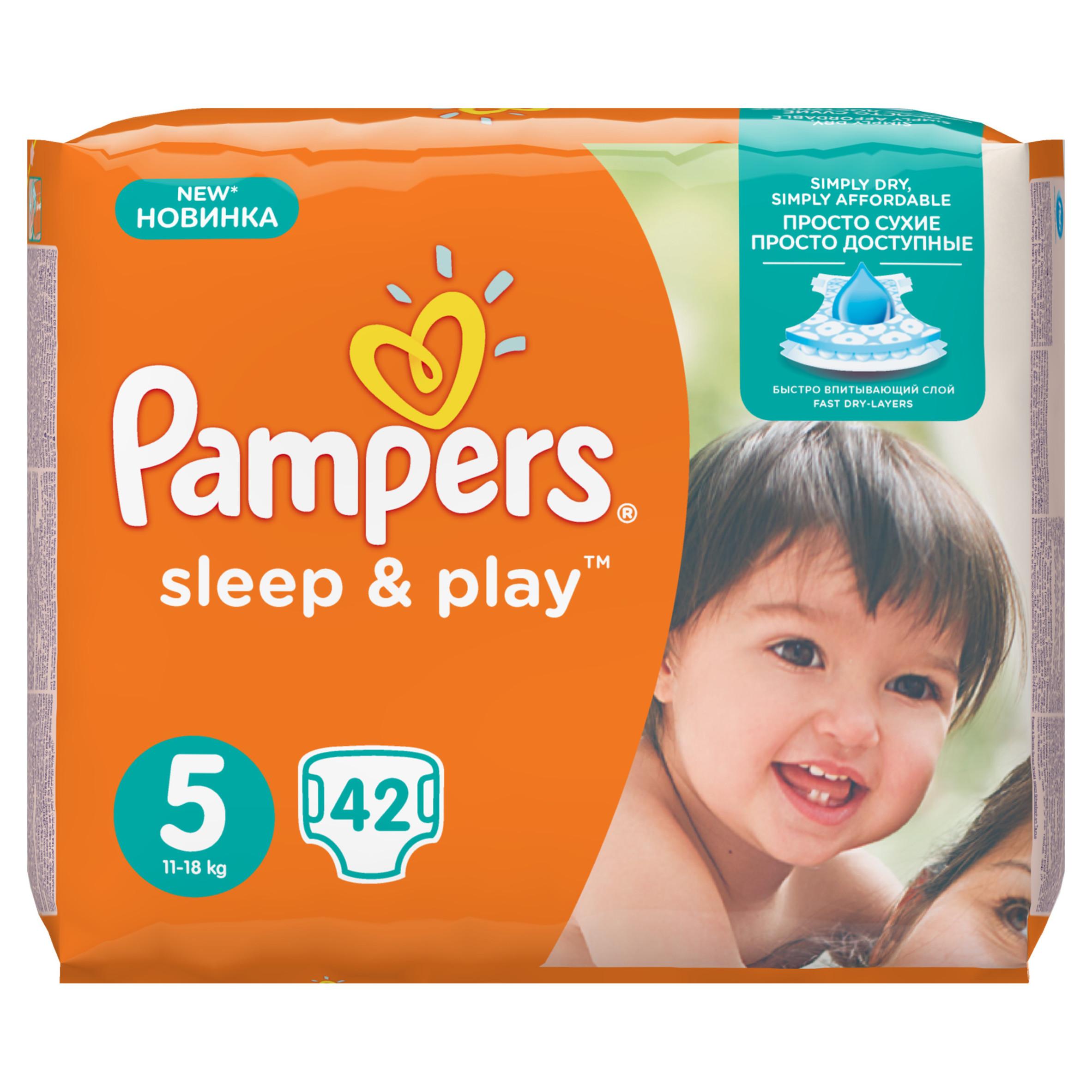 Подгузники Pampers Sleep&amp;amp;Play Junior 11-18 кг (42 шт) Размер 5<br>