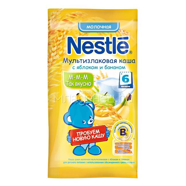 Каша Nestle Нестле молочная 35 гр. Мультизлаковая с яблоком и бананом (c 6 мес.)