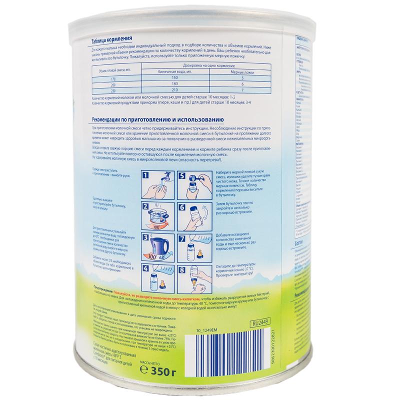 ���������� Hipp Combiotic 350 �� �3 (� 10 ���)