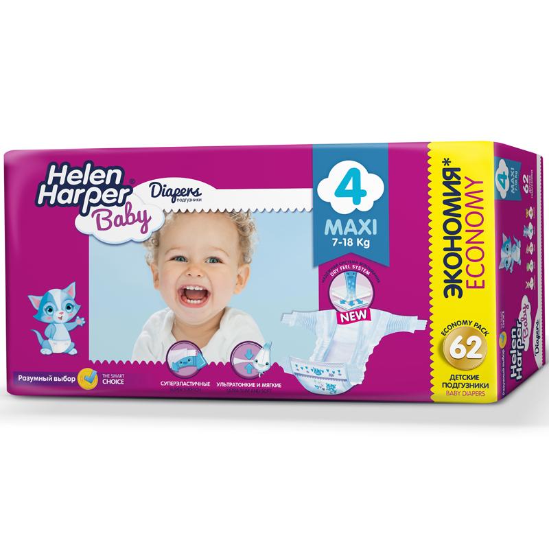 ���������� Helen Harper Baby Maxi 7-18 ��. (62 ��.) ������ 4