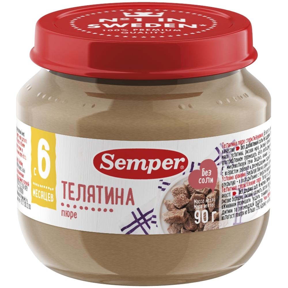 Пюре Semper мясное 90 гр Телятина с 6 мес<br>