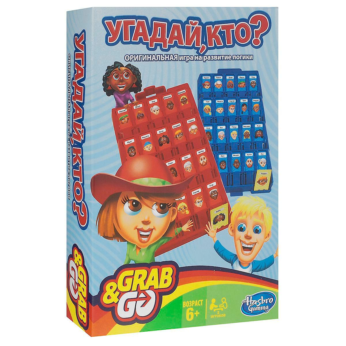Игра Hasbro Угадай кто? Дорожная игра<br>