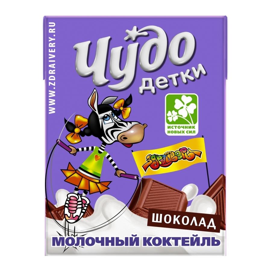 Коктейль молочный Чудо Детки 200 мл Шоколад (с 3 лет)<br>