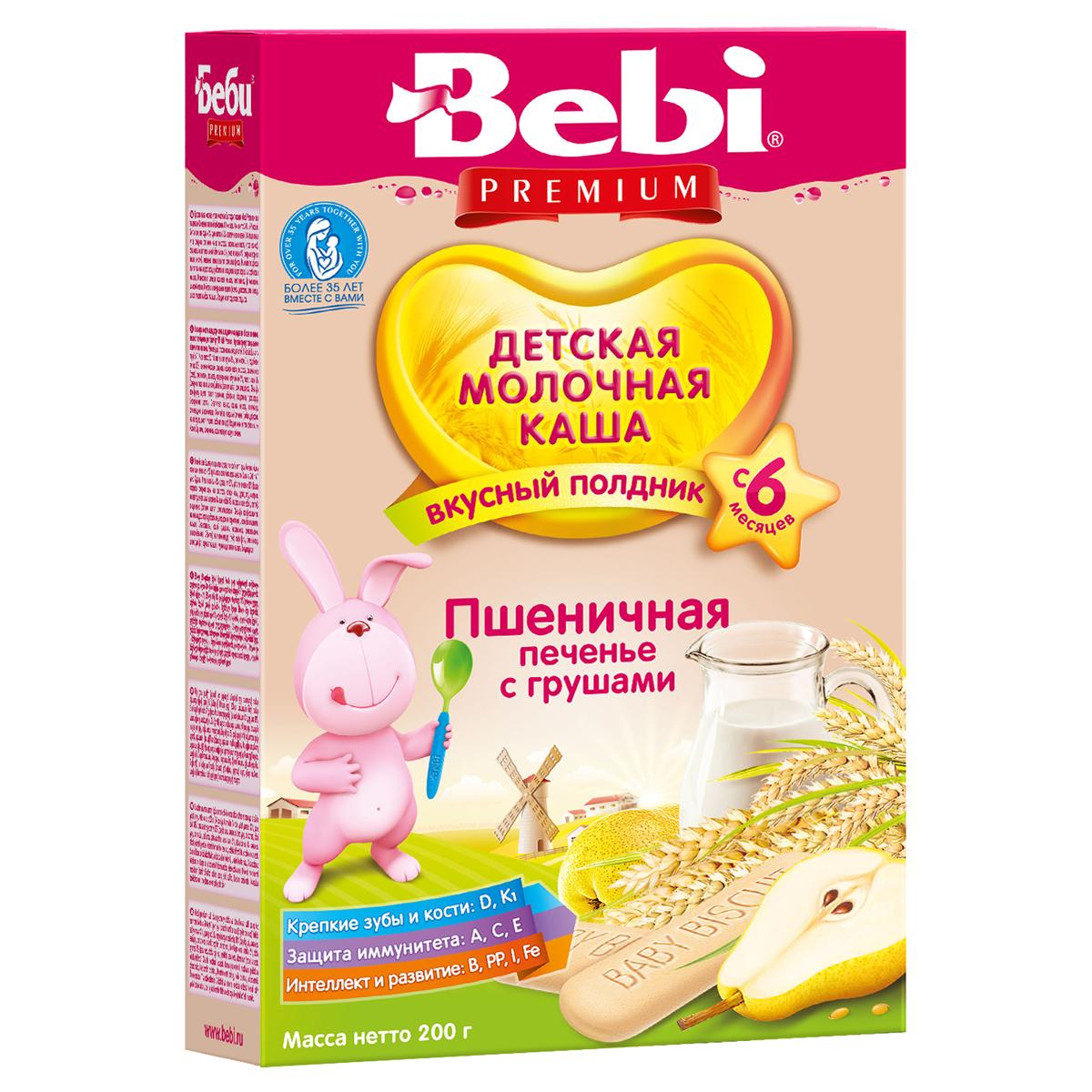 ���� Bebi Premium �������� 200 �� ��� �������� ��������� ������� � ������� (� 6 ���)