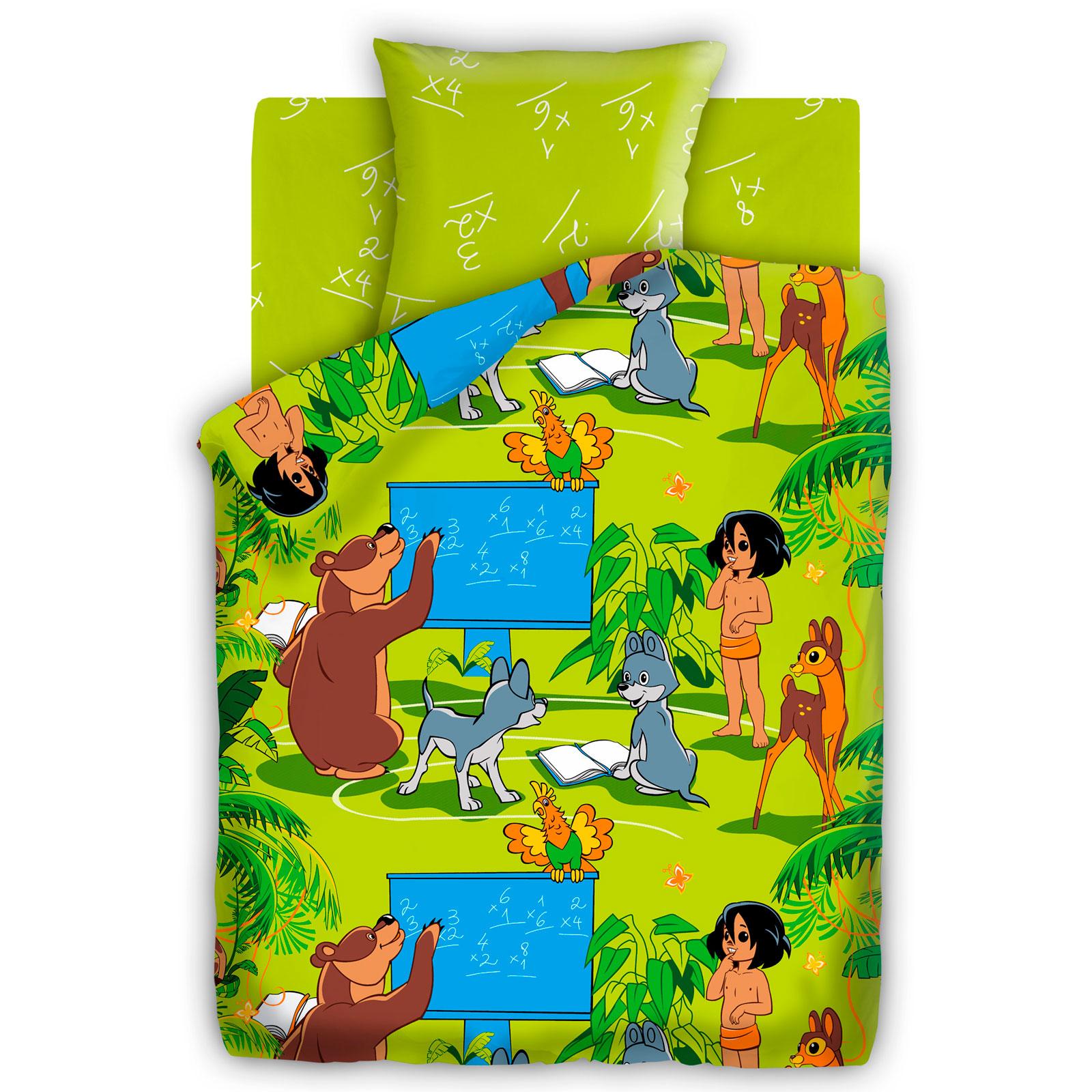Комплект постельного белья детский 1.5 бязь Непоседа Союзмультфильм Урок<br>
