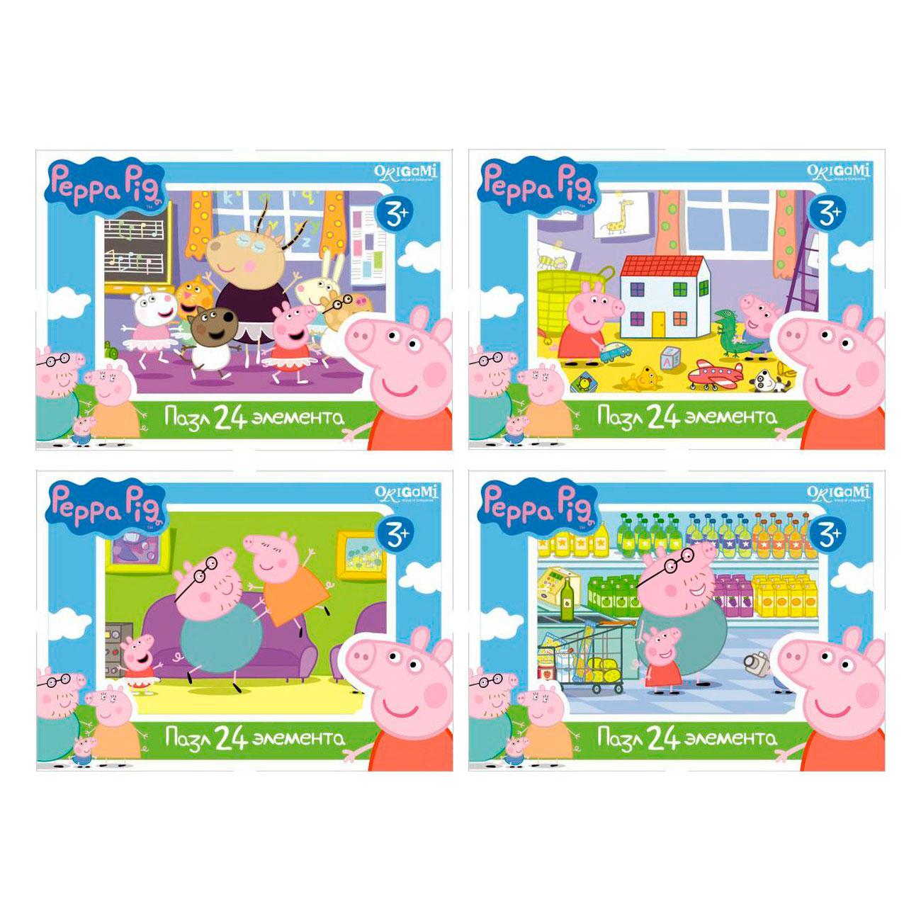 ���� Origami Peppa Pig 01594