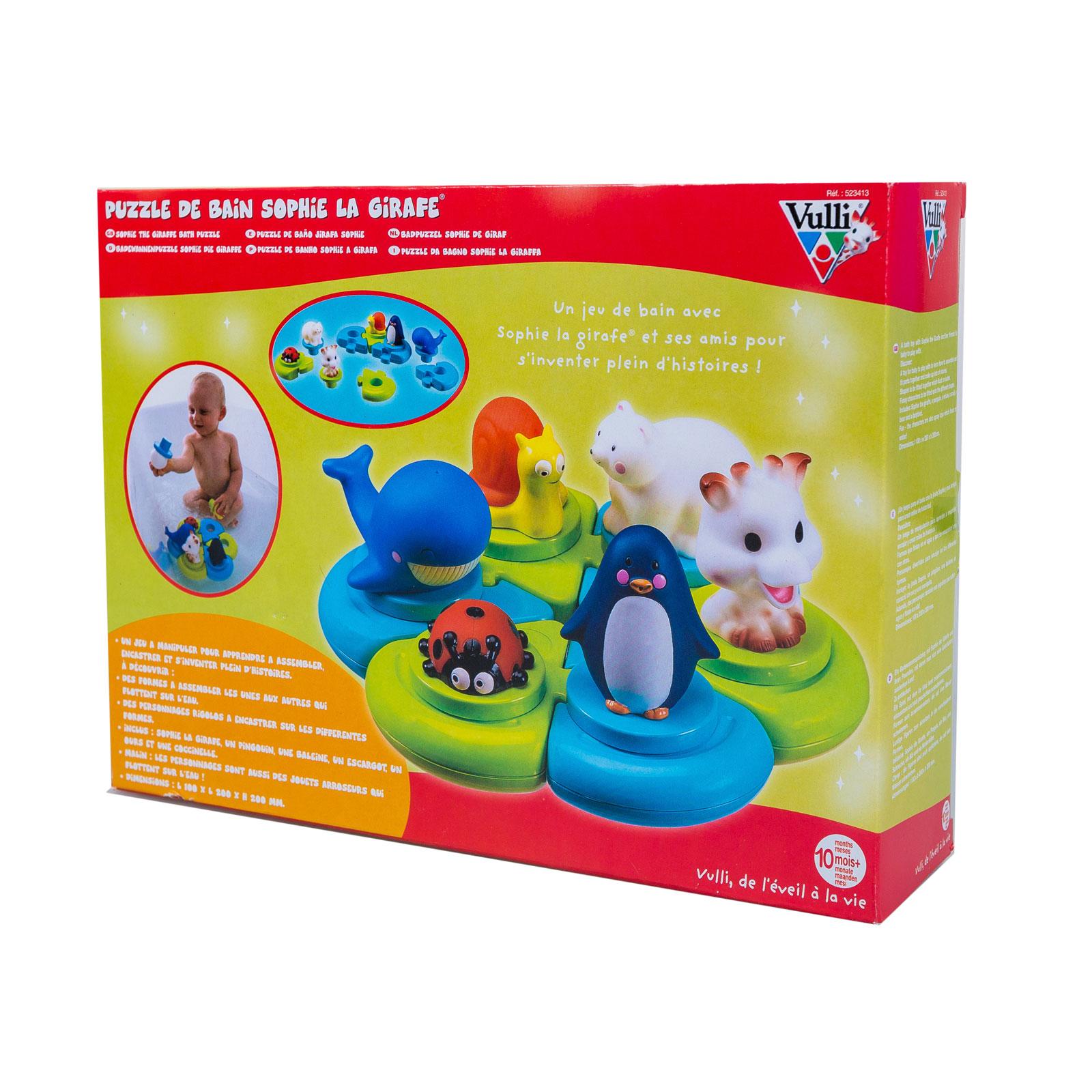 Развивающая игрушка Vulli Остров для купания с 10 мес.<br>
